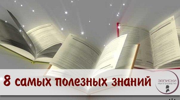 1382816391_WtmYqAT6tLA (604x337, 38Kb)