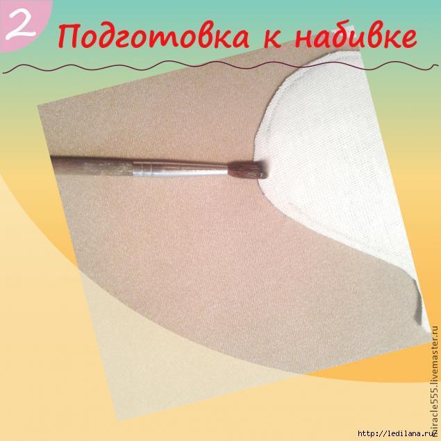 3925311_Tekstilnaya_loshadka3 (635x635, 125Kb)