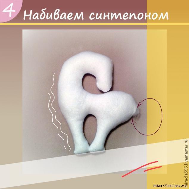 3925311_Tekstilnaya_loshadka5 (635x635, 99Kb)