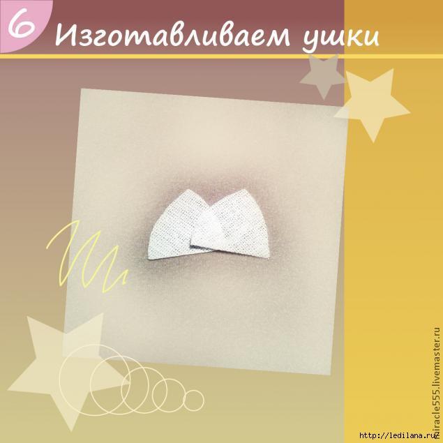 3925311_Tekstilnaya_loshadka7 (635x635, 89Kb)