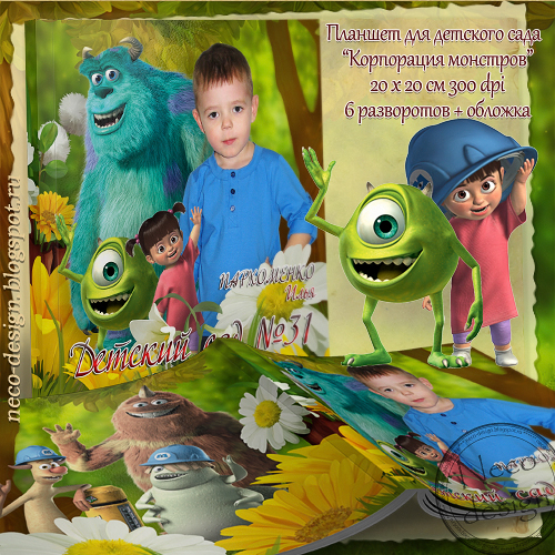 1382821339_planshet_dlya_detskogo_sada (500x500, 380Kb)