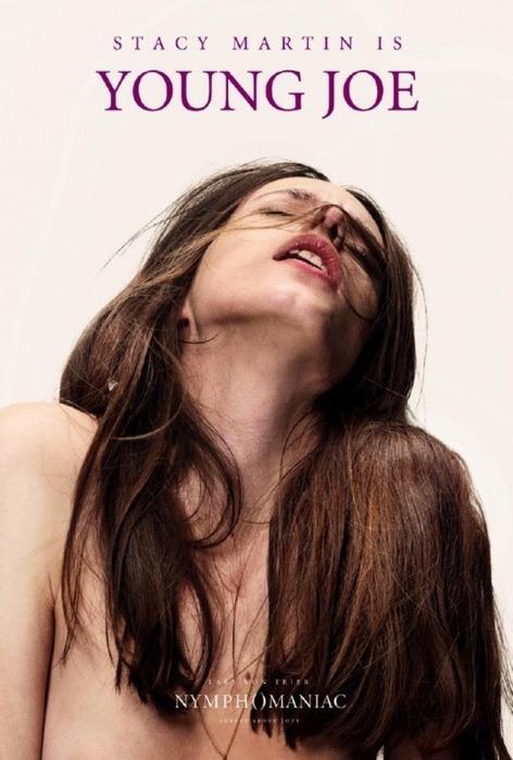 14 актеров испытали оргазм на постерах к «Нимфоманке»