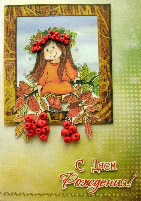 мои работы -открытки 001 (491x700, 331Kb)