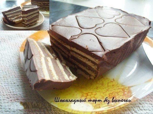 торт (604x453, 66Kb)