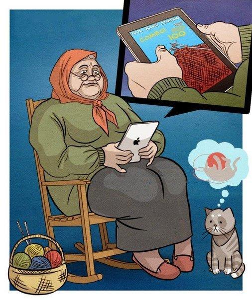 продвинутая бабушка