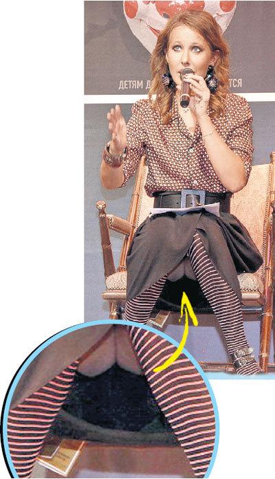 Ксения собчак фото под юбкой фото 72-620