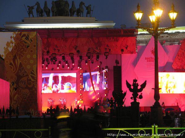 Санкт-Петербург. Эстафета Олимпийского огня/1413032_IMG_3861 (600x450, 140Kb)