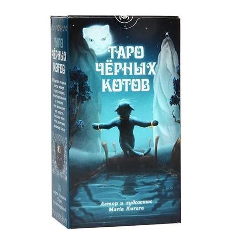 taro-chernyh-kotov_enl (495x495, 44Kb)