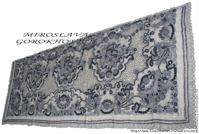 57a16664893-aksessuary-kruzhevo-ot-miroslavy-gorohovich-n4535 (700x472, 294Kb)