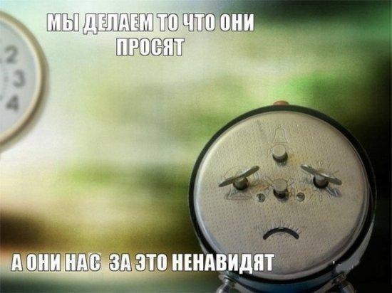 smeshnie_kartinki_138232692416 (550x412, 107Kb)