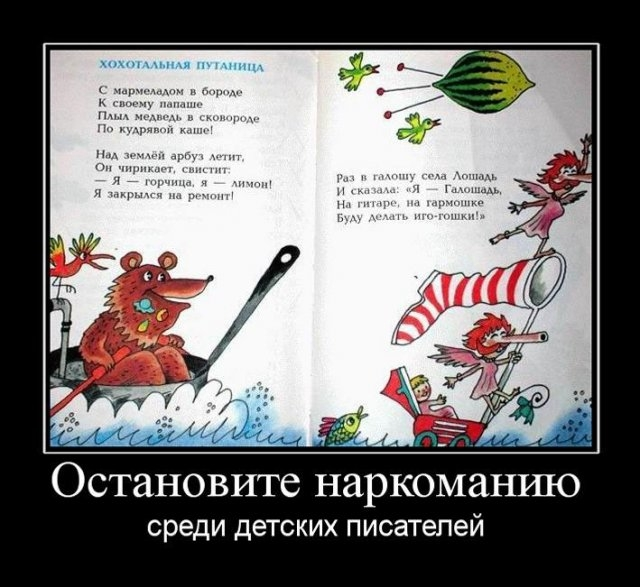 1295880318_251136_ostanovite-narkomaniyu (640x587, 177Kb)