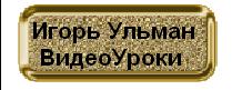 кнопка золотая (209x81, 18Kb)