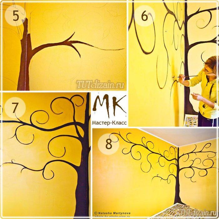 Дерево на стене нарисовать мастер класс