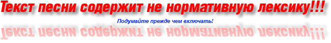 4maf.ru_pisec_2013.10.29_12-34-06_526f7294d41ce (651x86, 33Kb)