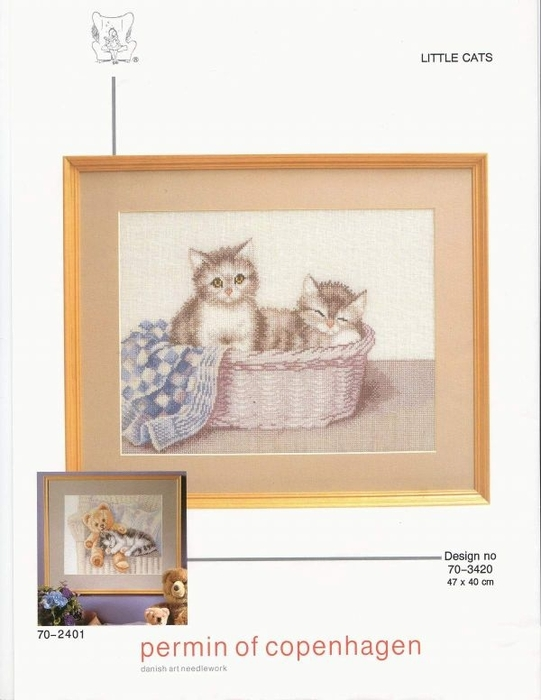 котята в корзинке (541x700, 167Kb)