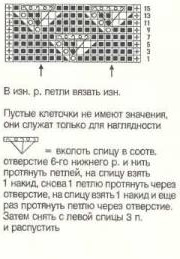 4346910_Azhurnyiuzorspitcami8sh (180x259, 19Kb)