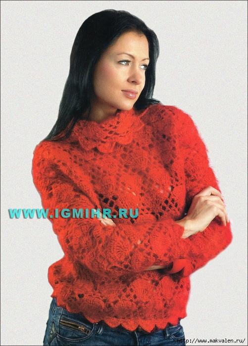 свитер (501x700, 299Kb)