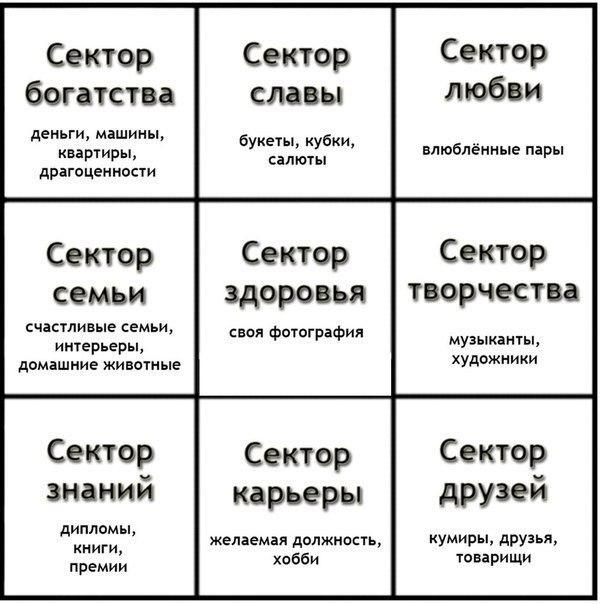 4278666_3ccZq3PvKYk (600x604, 61Kb)