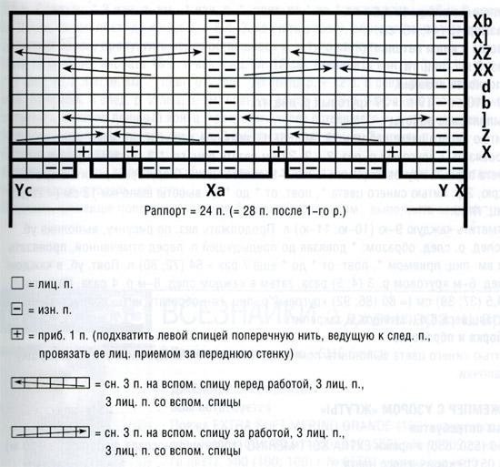 m_054-1 (550x513, 230Kb)