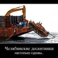 танки2 (200x200, 9Kb)