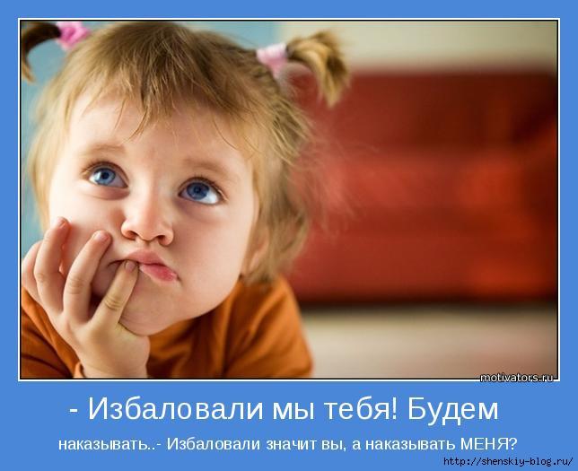 4121583_ff700a91025a9456001e1e48fa2fe21amotivator41617 (644x525, 120Kb)
