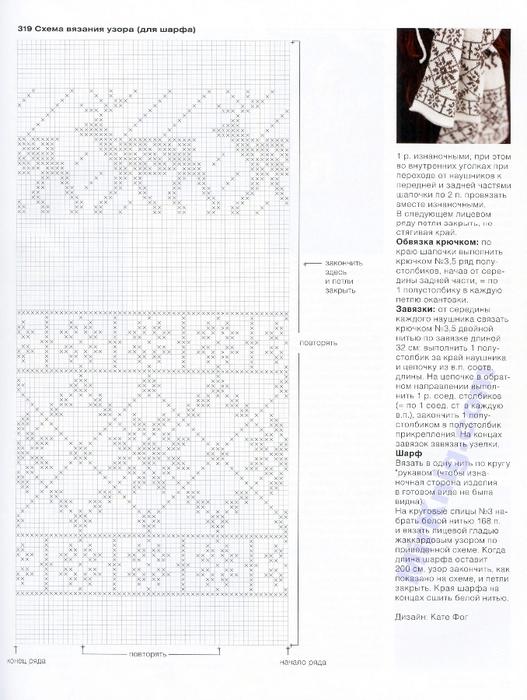 жк3в (527x700, 252Kb)
