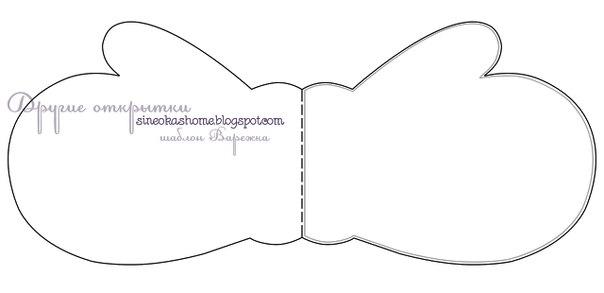Шаблоны для открыток из бумаги распечатать 41