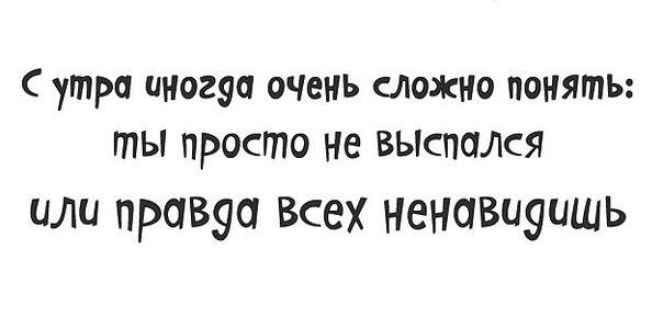3821971_ytro14 (604x289, 26Kb)