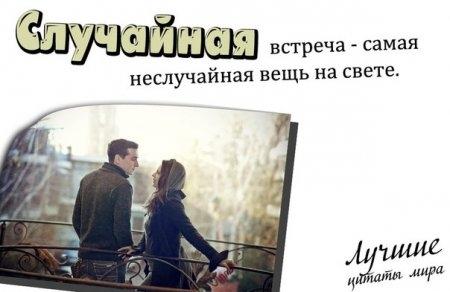 http://img0.liveinternet.ru/images/attach/c/9/106/629/106629606_large_1383155859_luchshiecitaty19.jpg