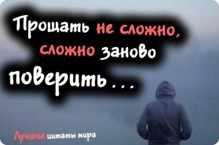 http://img0.liveinternet.ru/images/attach/c/9/106/629/106629634_large_1383155923_luchshiecitaty40.jpg