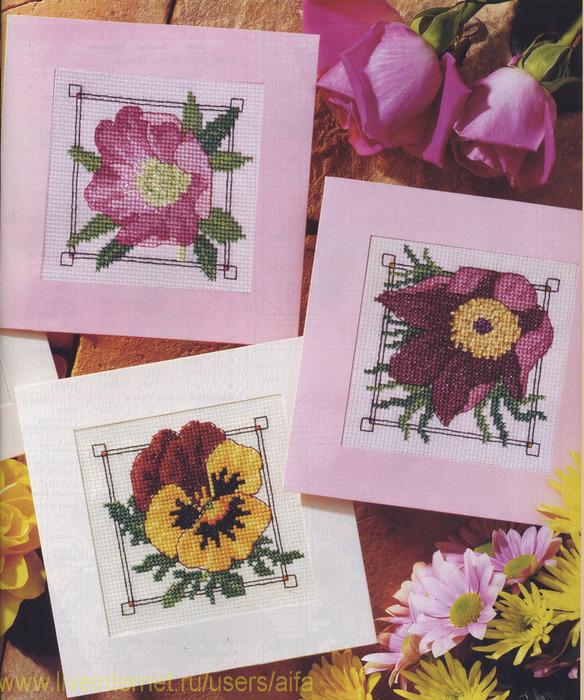 Цветы, открытки Вышивка