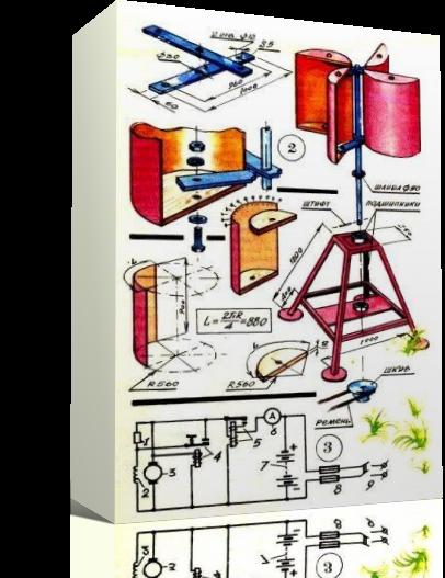 Схемы различных устройств для