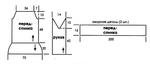 Превью 20 (700x299, 57Kb)