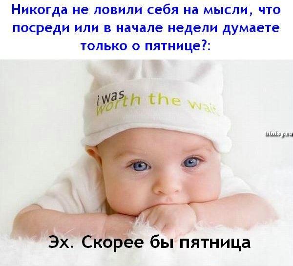 2_pyatnica (600x545, 134Kb)