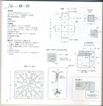 Превью 64 (679x700, 265Kb)