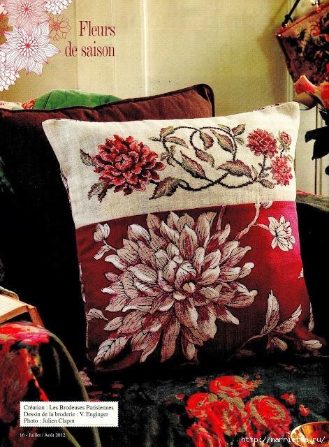 Схемы вышивки для подушки и скатерти (2) (471x640, 328Kb)
