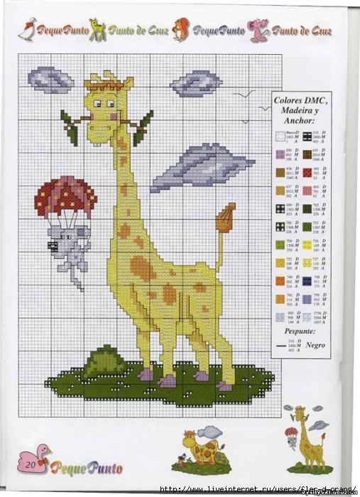 Схема вышивки жирафа и лошадки