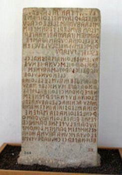 этрусская колонна с надписью (245x350, 17Kb)