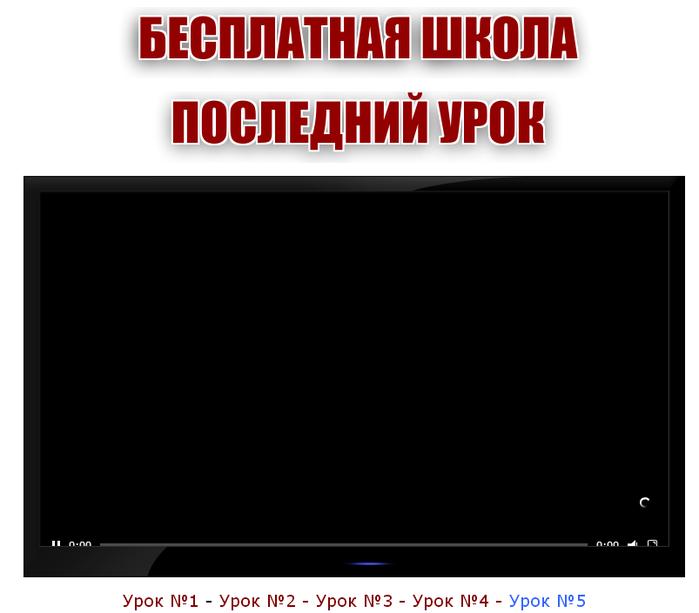 4337340_20131101_131817 (700x613, 63Kb)