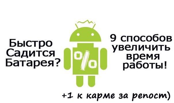 4336437_VvCvj43cdL4 (604x357, 30Kb)