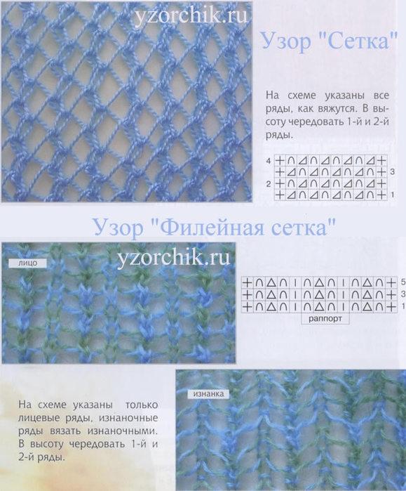 3731083_1_12_ (579x700, 93Kb)