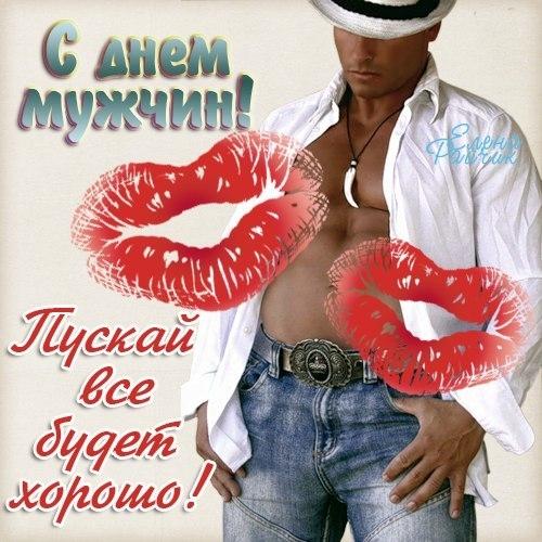 Поздравления мужчинам с всемирным днем мужчин