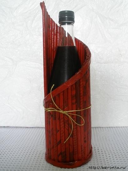 Плетение из газет. Подставки для вина и шампанского (2) (410x549, 128Kb)