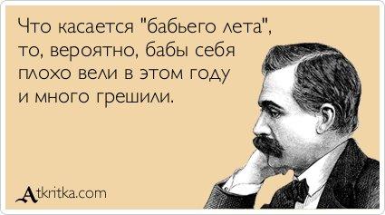3201191_1380808408_atkritka_024 (425x237, 26Kb)