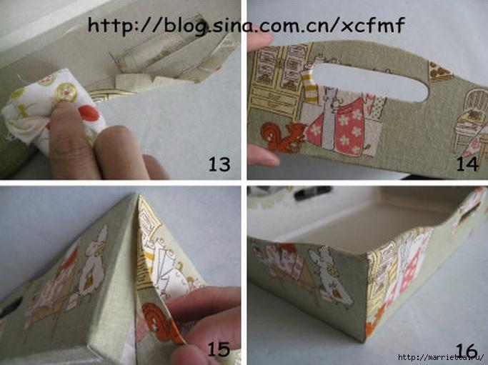 Корзинка для рукоделия из картона. Мастер-класс (4) (683x511, 174Kb)