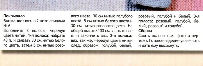 img005 (700x228, 131Kb)
