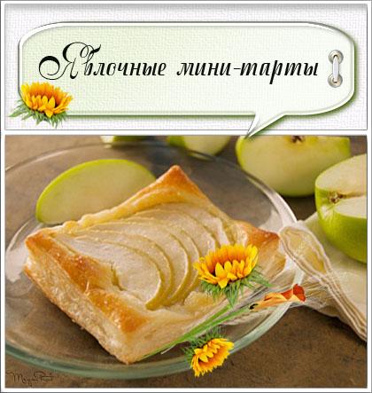 aramat_072f