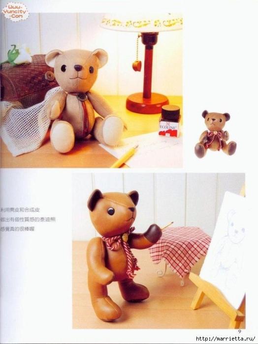 Como costurar um brinquedo de pelúcia.  Livro maravilhoso para iniciantes (7) (524x700, 202KB)