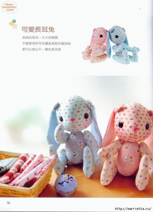 Como costurar um brinquedo de pelúcia.  Livro maravilhoso para iniciantes (14) (505x700, 192Kb)