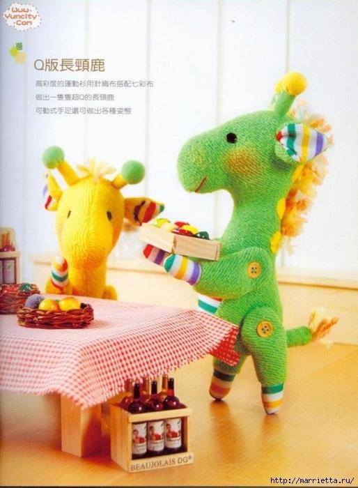 Como costurar um brinquedo de pelúcia.  Livro maravilhoso para iniciantes (17) (514x700, 249KB)